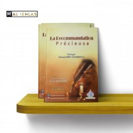 LES RECOMMANDATIONS PRÉCIEUSE - Sheikh Al Islam Ibn Taymiya