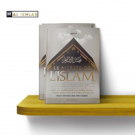 LE MERITE DE L'ISLAM- Sheikh Muhammed ibn abdel Wahab- expliqué par sheikh Ibn baz