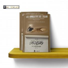 LES ANNULATIFS DE L'ISLAM - SHEIKH MUHAMMED BAZMOUL