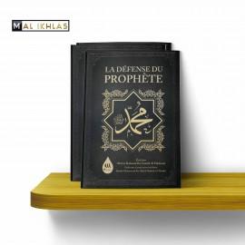 LA DEFENSE DU PROPHETE MUHAMMED ﷺ