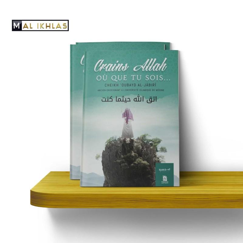 CRAINS ALLAH OU QUE TU SOIS (Édition Dine Al Haqq) Sheikh Oubayd