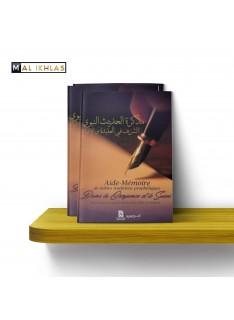 AIDE MÉMOIRE DES NOBLES TRADITIONS PROPHÉTIQUES ( sur la croyance et le suivi)- Sheikh Rabi3 Al Madkhali