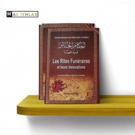 LES RITES FUNÉRAIRES ET LEURS INNOVATIONS - Sheikh Al Albani