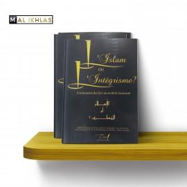 L'ISLAM OU L'INTEGRISME ? SOULAYMAN AL HAYTI