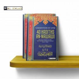 COMMENTAIRE DU LIVRE 40 HADITHS AN-NAWAWI - Sheikh Al Fawzan