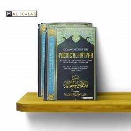 COMMENTAIRE DU POEME AL HA'IYAH - Sheikh Al Fawzan