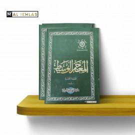 MOU'JAM AL WASSIT (DICTIONNAIRE ARABE)