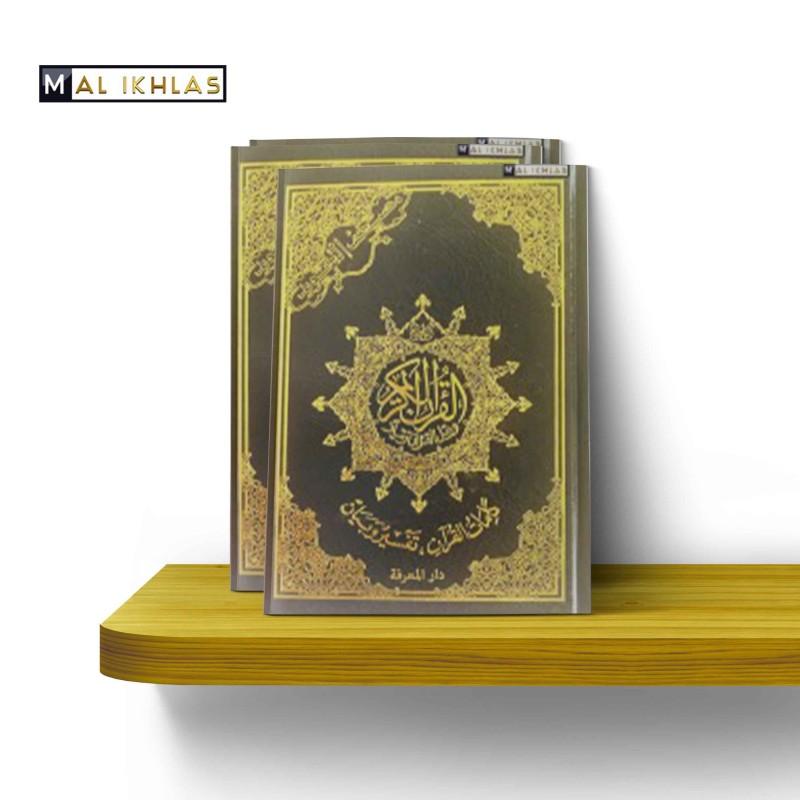 مصحف التجويد حفص, كلمات القرآن تفسير و بيان - Coran avec règles de Tajwid (Hafs), Version Arabe