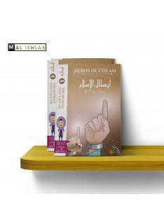 """""""LES ESCLAVES AFFRANCHIS"""", Collection """"Les Héros de l'Islam: Les Compagnons"""""""