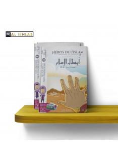 """""""LES GRANDS MOUHAJIROUNS"""", Collection """"Les Héros de l'Islam: Les Compagnons"""""""