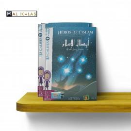 """""""LES CALIFES"""", Collection """"Les Héros de l'Islam: Les Compagnons"""""""