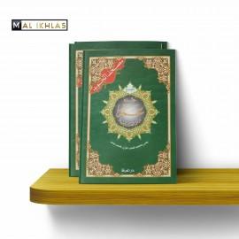 Coran Al Tajwid Juzz 'Amma Lecture Hafs Grandes Lettres (Version Arabe)