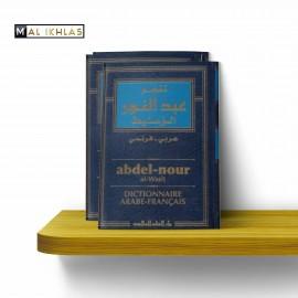DICTIONNAIRE ABDEL NOUR AL WASIT - AR/FR